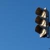 Светофоры передали общественной безопасности