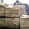 Суд приостановил деятельность омского завода «Сибирская кожа» на 15 суток