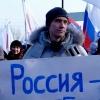 В Омске прошло сразу два крупных митинга
