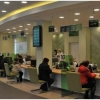 Что сделать, чтобы одобрили кредит в банке?