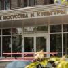 Омские студенты, записавшие видеопародию на Satisfaction, обратили внимание на ветхость общежития