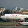 Омичи не смогли вернуться домой из-за ошибки авиакомпании