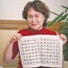 Говорить по-китайски начали в одной омской школе