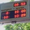 «Электронный Омск» шагает по Интернету, увеличивая количество услуг для горожан