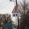 В Омске установят 90 дорожных знаков «Слепые пешеходы»