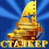 """В Омск вновь приезжает """"Сталкер"""""""