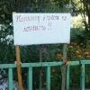 Омские бабушки борются с закладчиками
