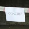 В Омске девочка упала со второго этажа недостроя