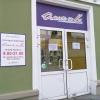 В Омске на Ленина закрывается последний магазин сети «Омич и К»