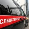 Преступники из Казани требовали у омича 10 миллионов рублей за освобождение отца