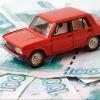 В Омске стало больше автовладельцев, но меньше дорогих машин