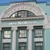Директором музея имени Врубеля назначен Юрий Трофимов