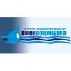 Омский водоканал требует соблюдать правила сброса ливневых вод
