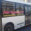 «Автосила-55» расторгла договор с омской мэрией по двум маршрутам