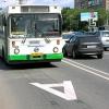 Стало известно, когда на Маркса откроются выделенные полосы для общественного транспорта