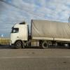 Мужчина пытался нелегально пересечь границу в Омской области