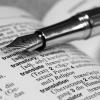 Профессионльный перевод текстов