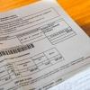 Жильцы дома на улице Лермонтова получили счета за капремонт по 6 тысяч