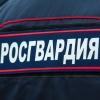 Росгвардейцы задержали в Омске матерившегося рецидивиста