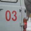Под Омской областью молнией убило троих человек