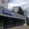 Режим работы омских почтовых отделений в праздничные дни