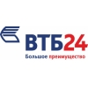 Аккредитивы и гарантии ВТБ24 (ЗАО) встали на защиту бизнеса