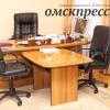 Министр ЖКХ Омской области нашел себе зама