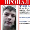 В Омске пропал 31-летний мужчина