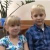 Дети омских полицейских хотят стать депутатами и феями