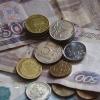 Омская область перевыполнила план по неналоговым доходам от управления собственностью