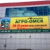 На выставке «Агро-Омск» представлено более 150 единиц местной сельскохозяйственной техники