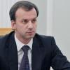 Дворкович: правительство РФ рассчитывает на экономический рост в стране в 2016 году