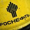 «Роснефть» требует через суд почти 11 млн рублей с омского «Титана»