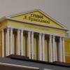 Омские студенты сняли фильм о Любови Ермолаевой