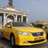 Какое такси лучшее в Москве