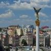 Недвижимость столицы Украины.