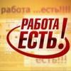 В Омской области открыто 17 тысяч вакансий