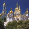 Цена на гостиницу в Киеве