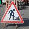 Омскому Минстрою поручено ускорить передачу средств на ремонт городских дорог