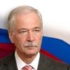Борис Грызлов: Партия готовит гуманитарную помощь пострадавшим от пожаров