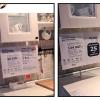Покупатели: Цены в омской IKEA выросли почти в 2,5 раза