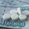 Лекарства по карману. самые дешевые аптеки столицы