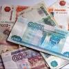 Минтруда задолжало воспитанникам омского дома-интерната более 220 тысяч рублей