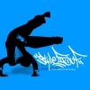 День молодежи поддержат уличными танцами