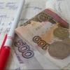Елецкая: Педагоги должны работать с детьми, а не с деньгами