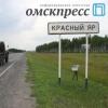 Предприниматели Красного Яра Омской области получат особую поддержку