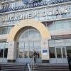 Конкурсный управляющий «Омскэнергосбыта» отсудил 3,3 млн рублей премиальных