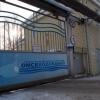 «ОмскВодоканал» загрязнял воздух Омска аммиаком