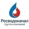 Сотрудники «Росводоканал Омск» за несколько часов устранили повреждение в посёлке «Светлый»