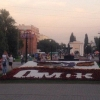 В Омске выпустят событийный календарь для привлечения туристов